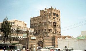 Sana'a Nationaal Museum