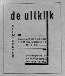 DSC03518